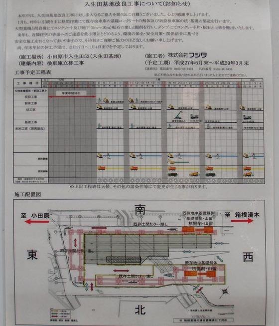 https://blogs.c.yimg.jp/res/blog-fe-4e/bazu55555/folder/109946/49/32497049/img_8_m?1453401781