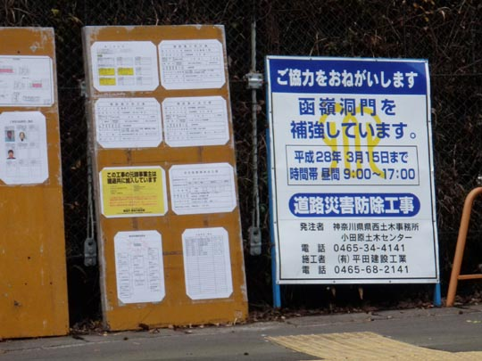 https://blogs.c.yimg.jp/res/blog-fe-4e/bazu55555/folder/109946/49/32497049/img_14_m?1453401781