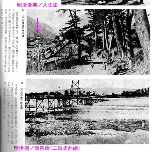 https://blogs.c.yimg.jp/res/blog-fe-4e/bazu55555/folder/1036370/57/32498257/img_6_m?1453475947
