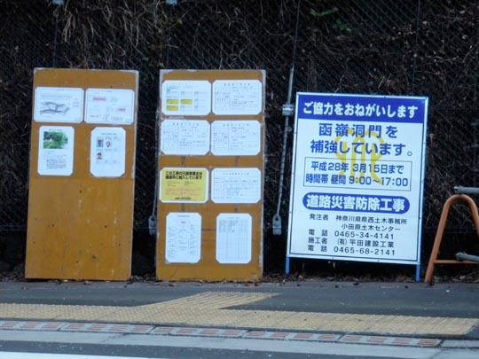 https://blogs.c.yimg.jp/res/blog-fe-4e/bazu55555/folder/109946/17/32507217/img_6_m?1454006256