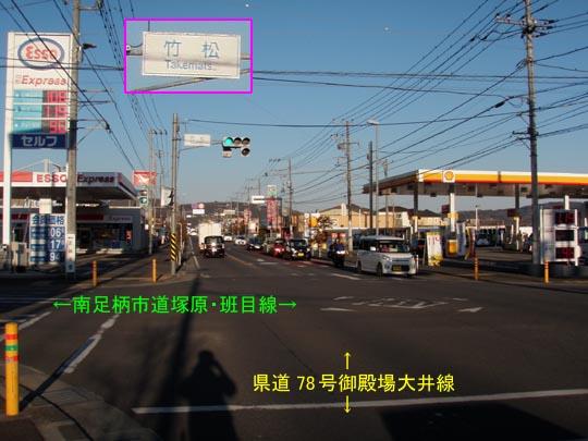 https://blogs.c.yimg.jp/res/blog-fe-4e/bazu55555/folder/109946/56/32526756/img_0_m?1455116816