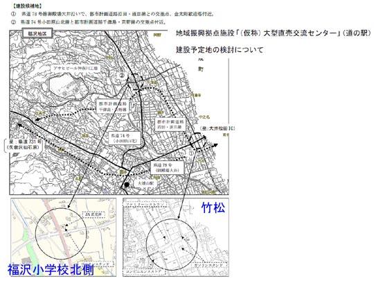 https://blogs.c.yimg.jp/res/blog-fe-4e/bazu55555/folder/109946/56/32526756/img_4_m?1455116816