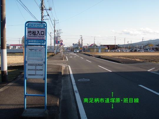 https://blogs.c.yimg.jp/res/blog-fe-4e/bazu55555/folder/109946/56/32526756/img_3_m?1455116816