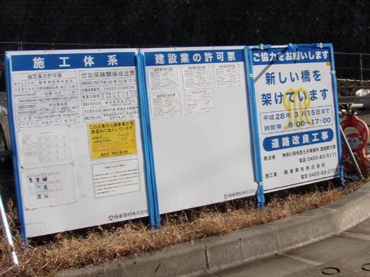 https://blogs.c.yimg.jp/res/blog-fe-4e/bazu55555/folder/109946/28/32539628/img_2_m?1455788672