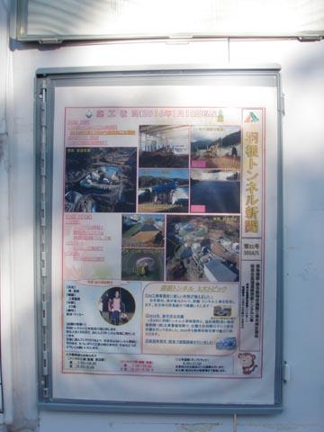 https://blogs.c.yimg.jp/res/blog-fe-4e/bazu55555/folder/109946/09/32539709/img_1_m?1455791364