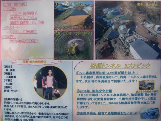 https://blogs.c.yimg.jp/res/blog-fe-4e/bazu55555/folder/109946/09/32539709/img_3_m?1455791364