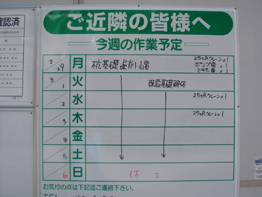https://blogs.c.yimg.jp/res/blog-fe-4e/bazu55555/folder/109946/20/32560320/img_2_m?1456913768