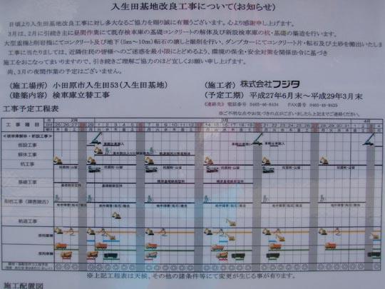 https://blogs.c.yimg.jp/res/blog-fe-4e/bazu55555/folder/109946/20/32560320/img_4_m?1456913768
