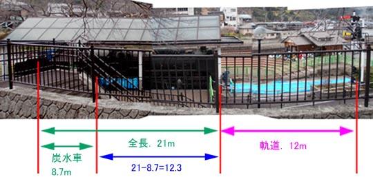 https://blogs.c.yimg.jp/res/blog-fe-4e/bazu55555/folder/109946/85/32566785/img_8_m?1457271880