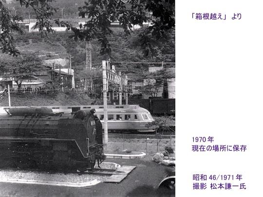 https://blogs.c.yimg.jp/res/blog-fe-4e/bazu55555/folder/109946/85/32566785/img_13_m?1457271880