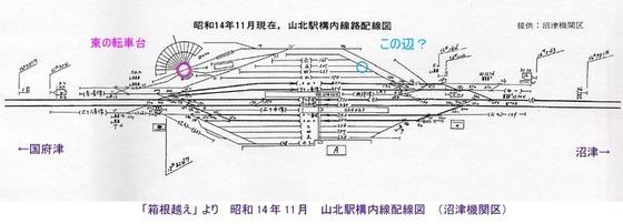 https://blogs.c.yimg.jp/res/blog-fe-4e/bazu55555/folder/725107/20/32568920/img_1_m?1457394986