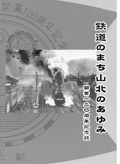 https://blogs.c.yimg.jp/res/blog-fe-4e/bazu55555/folder/109946/13/32574813/img_0_m?1457727933