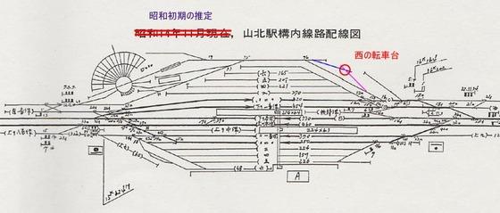 https://blogs.c.yimg.jp/res/blog-fe-4e/bazu55555/folder/109946/13/32574813/img_10_m?1457727933