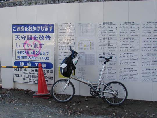 https://blogs.c.yimg.jp/res/blog-fe-4e/bazu55555/folder/109946/18/32580118/img_2_m?1458033578