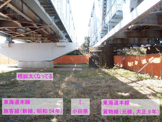 https://blogs.c.yimg.jp/res/blog-fe-4e/bazu55555/folder/109946/06/32587006/img_8_m?1458432455