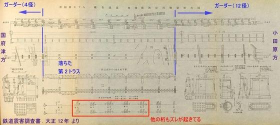 https://blogs.c.yimg.jp/res/blog-fe-4e/bazu55555/folder/109946/06/32587006/img_12_m?1458432455