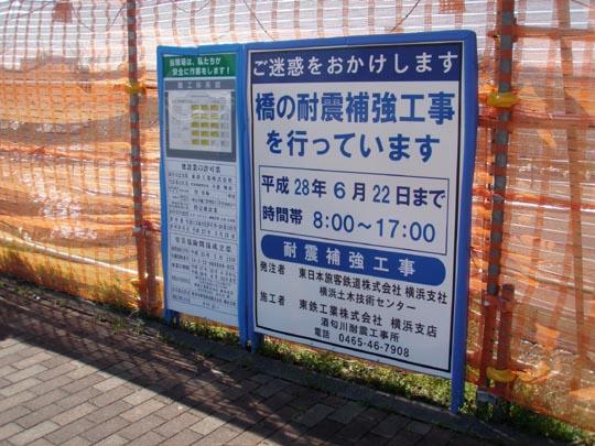 https://blogs.c.yimg.jp/res/blog-fe-4e/bazu55555/folder/109946/06/32587006/img_14_m?1458432455