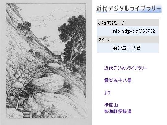 https://blogs.c.yimg.jp/res/blog-fe-4e/bazu55555/folder/725107/90/32588590/img_0_m?1458534272
