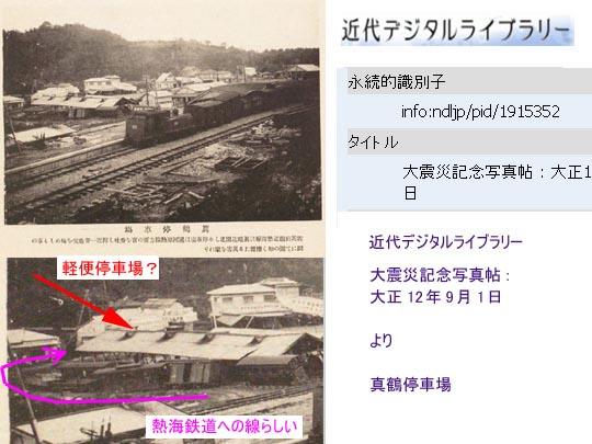 https://blogs.c.yimg.jp/res/blog-fe-4e/bazu55555/folder/725107/90/32588590/img_1_m?1458534272