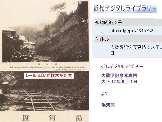 https://blogs.c.yimg.jp/res/blog-fe-4e/bazu55555/folder/725107/90/32588590/img_2_m?1458534272