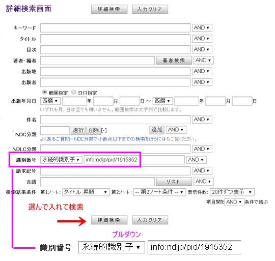 https://blogs.c.yimg.jp/res/blog-fe-4e/bazu55555/folder/725107/90/32588590/img_3_m?1458534272