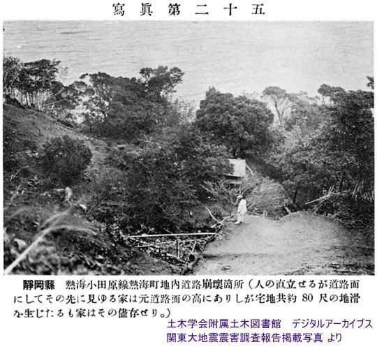 https://blogs.c.yimg.jp/res/blog-fe-4e/bazu55555/folder/725107/79/32589679/img_5_m?1458585737