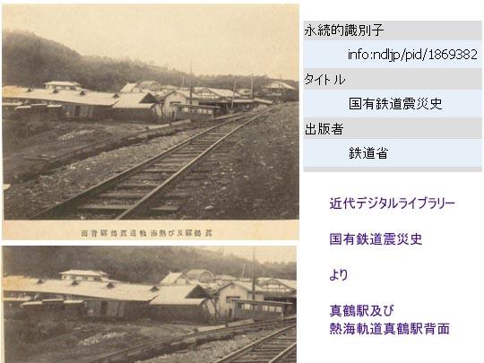 https://blogs.c.yimg.jp/res/blog-fe-4e/bazu55555/folder/725107/79/32589679/img_9_m?1458585737