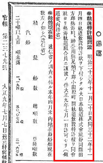 https://blogs.c.yimg.jp/res/blog-fe-4e/bazu55555/folder/725107/02/32608902/img_3_m?1459738243
