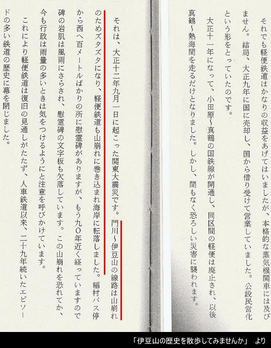 https://blogs.c.yimg.jp/res/blog-fe-4e/bazu55555/folder/725107/02/32608902/img_4_m?1459738243