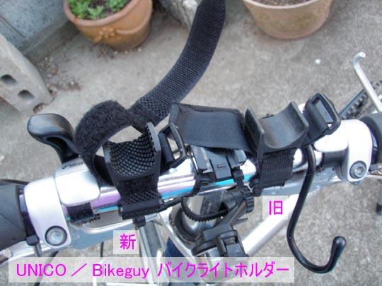 https://blogs.c.yimg.jp/res/blog-fe-4e/bazu55555/folder/1036370/61/32651361/img_10_m?1462314008