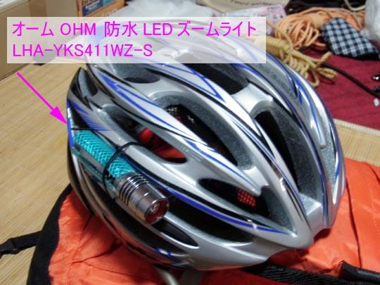 https://blogs.c.yimg.jp/res/blog-fe-4e/bazu55555/folder/1036370/61/32651361/img_15_m?1462314008