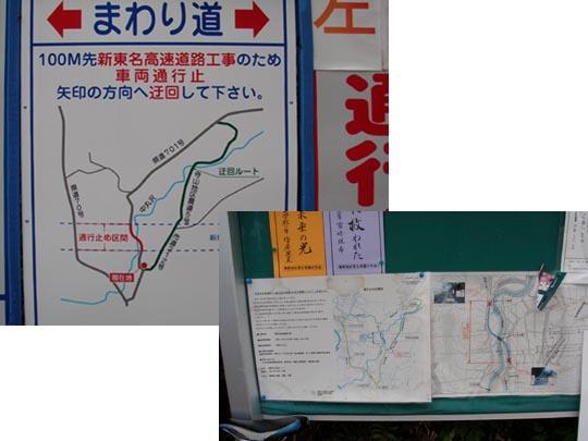 https://blogs.c.yimg.jp/res/blog-fe-4e/bazu55555/folder/109946/89/32651989/img_3_m?1462593519