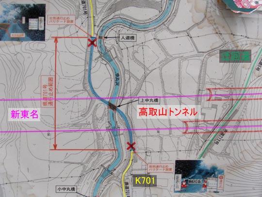 https://blogs.c.yimg.jp/res/blog-fe-4e/bazu55555/folder/109946/89/32651989/img_4_m?1462593519