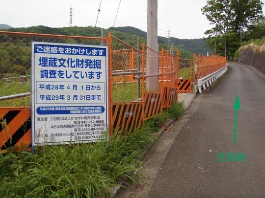 https://blogs.c.yimg.jp/res/blog-fe-4e/bazu55555/folder/109946/89/32651989/img_10_m?1462593519