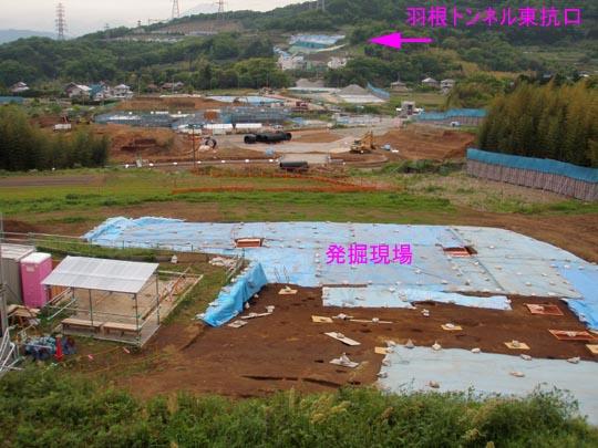 https://blogs.c.yimg.jp/res/blog-fe-4e/bazu55555/folder/109946/89/32651989/img_11_m?1462593519
