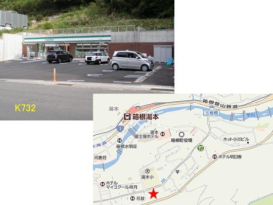 https://blogs.c.yimg.jp/res/blog-fe-4e/bazu55555/folder/109946/76/32659276/img_3_m?1462727197