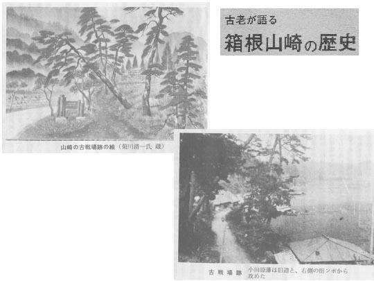 https://blogs.c.yimg.jp/res/blog-fe-4e/bazu55555/folder/109946/76/32659276/img_15_m?1462727197