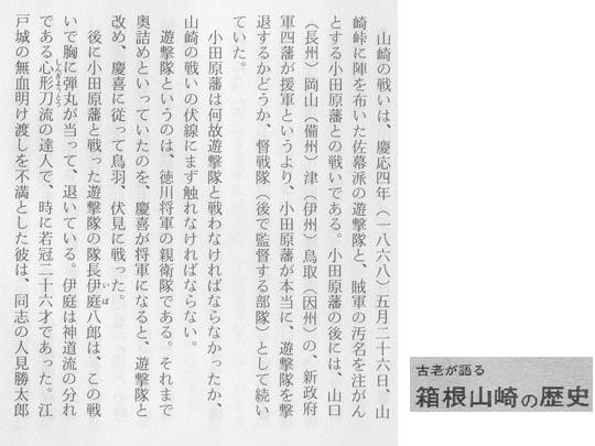 https://blogs.c.yimg.jp/res/blog-fe-4e/bazu55555/folder/109946/76/32659276/img_16_m?1462727197