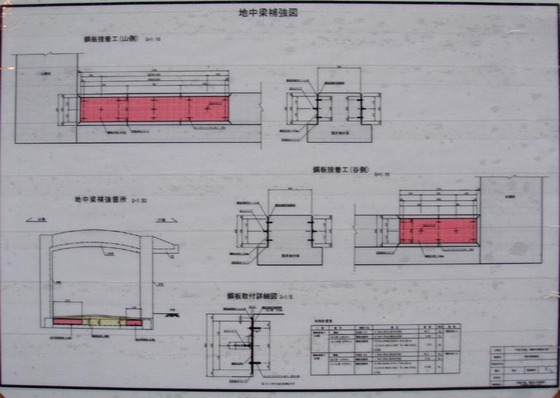 https://blogs.c.yimg.jp/res/blog-fe-4e/bazu55555/folder/109946/49/32497049/img_16_m?1453401781