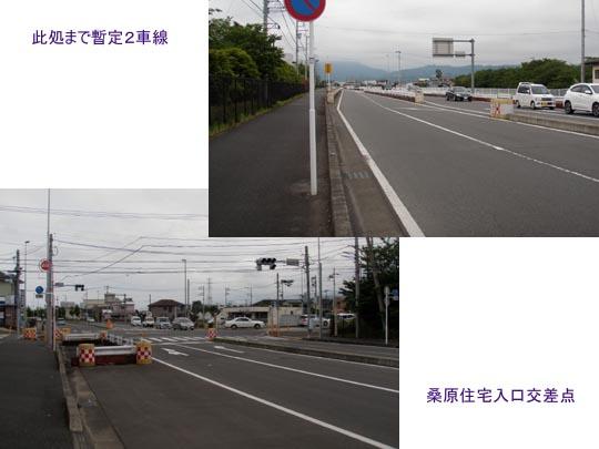 https://blogs.c.yimg.jp/res/blog-fe-4e/bazu55555/folder/109946/84/32662284/img_16_m?1462887636