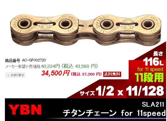 https://blogs.c.yimg.jp/res/blog-fe-4e/bazu55555/folder/109965/83/32668183/img_0_m?1463239373
