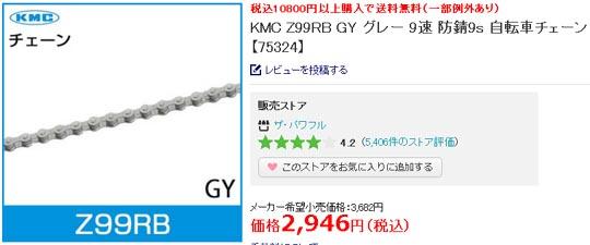 https://blogs.c.yimg.jp/res/blog-fe-4e/bazu55555/folder/109965/83/32668183/img_3_m?1463239373