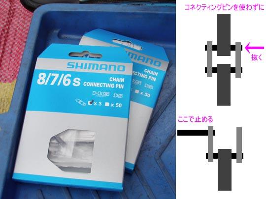 https://blogs.c.yimg.jp/res/blog-fe-4e/bazu55555/folder/109965/83/32668183/img_21_m?1463239373