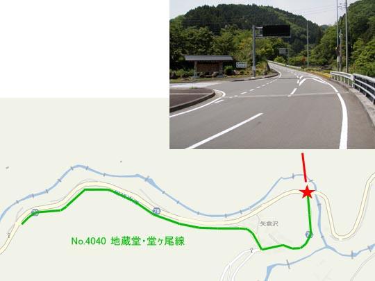 https://blogs.c.yimg.jp/res/blog-fe-4e/bazu55555/folder/109946/67/32669967/img_3_m?1463341153