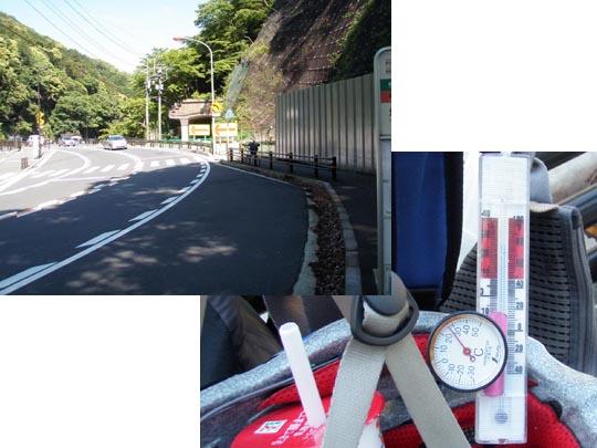 https://blogs.c.yimg.jp/res/blog-fe-4e/bazu55555/folder/109946/31/32674131/img_1_m?1463580915
