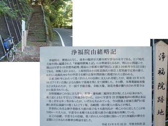 https://blogs.c.yimg.jp/res/blog-fe-4e/bazu55555/folder/109946/31/32674131/img_3_m?1463580915