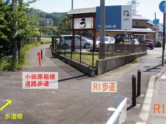 https://blogs.c.yimg.jp/res/blog-fe-4e/bazu55555/folder/109946/60/32675260/img_1_m?1463660341