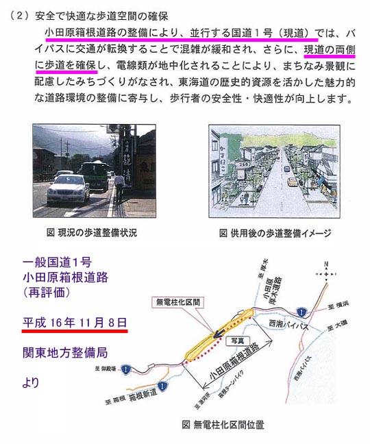 https://blogs.c.yimg.jp/res/blog-fe-4e/bazu55555/folder/109946/60/32675260/img_8_m?1463660341