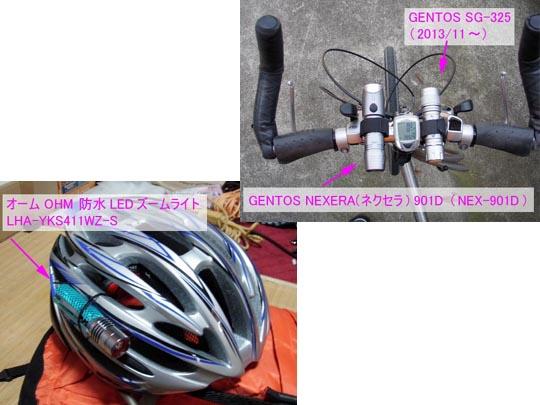 https://blogs.c.yimg.jp/res/blog-fe-4e/bazu55555/folder/688576/38/32675338/img_7_m?1463663256