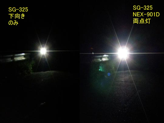 https://blogs.c.yimg.jp/res/blog-fe-4e/bazu55555/folder/688576/38/32675338/img_5_m?1463663256